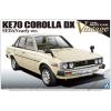 AOSHIMA - Toyota Ke70 Corolla Sedan  Dx Early Version