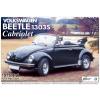 AOSHIMA - Volkswagen Beetle 1303S Cabriolet 1975