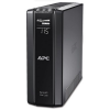 APC Back-UPS Pro 1200VA