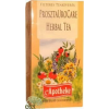 Apotheke prosta urocare herbal tea 20x1,5g