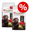 Applaws dupla csomagban 2 x 7,5 /15 kg - Adult Large Breed csirke (2 x 15 kg)
