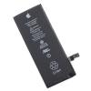 Apple iPhone 7 (4.7) utángyártott APN független akkumulátor Li-Ion 1960mAh