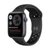 Apple Watch SE Nike 44mm