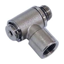 "AQUA COMPUTER G1/4"" Rotary elbow adapter - forgatható hűtés"