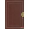 Arany János Arany János kapcsos könyv