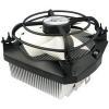 ARCTIC COOLING ALPINE 64 PRO Rev.2 CPU hűtő