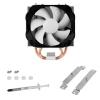 Arctic Freezer A11 Univerzális AMD (UCACO-FA11001-CSA01)