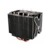Arctic Freezer Xtreme Rev 2 (Intel, AMD) (UCACO-P0900-CSB01)