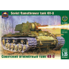 Ark Models KV-8 Russian heavy flamethrower tank makett Ark Models AK35028