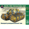Ark Models Sd.Kfz.140/1 German reconnaissance tank makett Ark Models AK35030