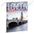 Ars Una Cities-London A/4 gumis dosszié - Ars Una