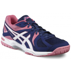 Asics Gel-Hunter 3 R557Y-4901