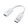 Astrum DA210 Display Port - HDMI adapter fehér (aktív)