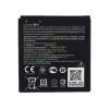Asus B11P1421 gyári akkumulátor Li-Polymer 2100mAh (ZenFone C Z007)