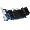 Asus GeForce GT 710 Silent 2GB GDDR5 64bit low profile grafikus kártya