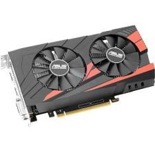 Asus GeForce GTX 1050 Ti 4GB GDDR5 128bit PCIe (EX-GTX1050TI-4G) videókártya