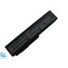Asus Pro M50-6 Series 4400mAh 6 cella laptop akku/akkumulátor utángyártott