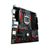 Asus ROG Strix B250G Gaming