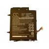 ASUS Transformer Book T300 6750mAh Laptop Akkumulátor