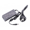 Asus X73s, X73sd laptop töltő adapter - 65W (19V 3.42A)