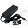 Asus Z33A  5.5*2.5mm 19V 4.74A 90W fekete notebook/laptop hálózati töltő/adapter utángyártott