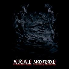 Aza Game Studio AKAI NOROI (PC - Steam Digitális termékkulcs) videójáték