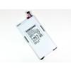 B056H004-001 Akkumulátor 4000mAh
