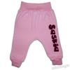 baby jogging alsó saját névvel - rózsaszín