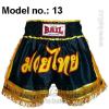 BAIL Thaibox nadrág 13