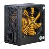 Basic 520W ATX (73251)