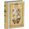 "Basilur Zöld tea, 100 g, fém könyv dobozban, BASILUR ""Love Story III"""