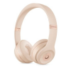 Beats Solo 3 by Dr. Dre Fejhallgató, Wireless, Matte Gold (mr3y2zm/a)