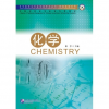 Beijing Language and Culture University Press Chemistry