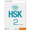 Beijing Language and Culture University Press HSK Standard Course 2 - Workbook