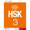 Beijing Language and Culture University Press HSK Standard Course 3 - Textbook