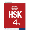 Beijing Language and Culture University Press HSK Standard Course 4B - Textbook