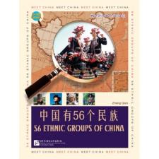 Beijing Language and Culture University Press Meet China: 56 Ethnic Groups of China (English Edition) történelem
