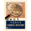 Beijing Language and Culture University Press Meet China: Chinese History (Chinese Edition)