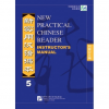 Beijing Language and Culture University Press New Practical Chinese Reader vol.5 - Instructor's Manual