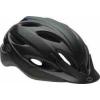 Bell XLP kerékpáros fejvédő 2017