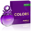 Benetton Colors Purple EDT 50 ml