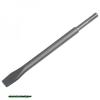 betonvéső lapos, akasztóval, SDS PLUS; 250/40mm