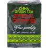 BIG STAR különleges kínai zöld szálas tea 100g