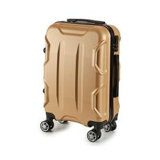 BigBuy Home Kabin bőrönd ABS (24 x 57 x 38 cm)
