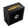Bitfenix TÁP BITFENIX Whisper M 650W, moduláris, 80 Plus Gold