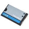 BlackBerry C-S2 gyári akkumulátor Li-Ion 1150mAh új verzió (8300, 8700)