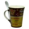 Bögre Coffee dobozban - 70062