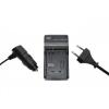 BP-514 Canon BP-500 sorozathoz akkumulátor töltő (hálózati és autós)