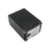 BP-827-2400mAh Akkumulátor 2400 mah