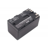 BP-955 Akkumulátor 4400 mAh